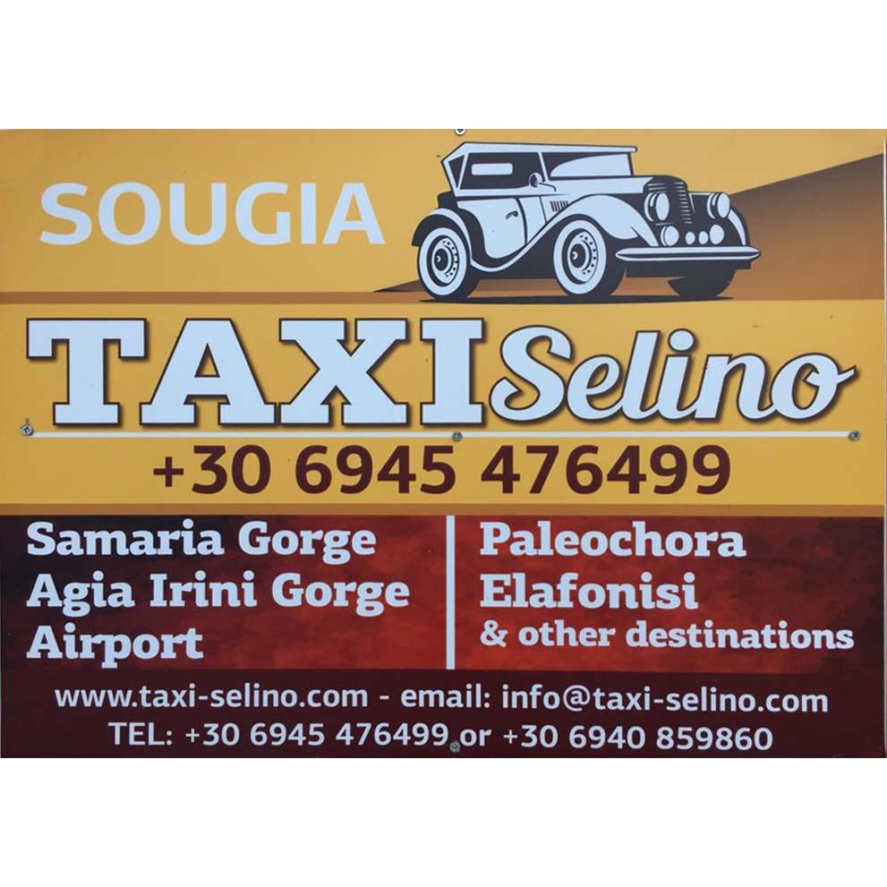 sougia taxi