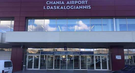 Taxi Chania Aiport (CHQ)